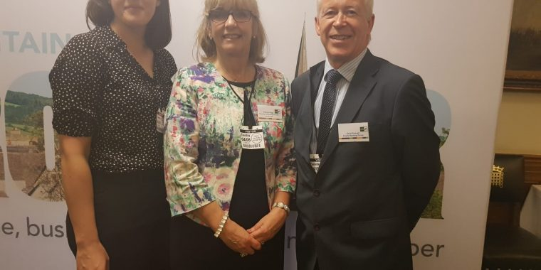 Rosanna ABCUL, Kathryn PCCU, David Roswell Llyods Banking Group at Westminster